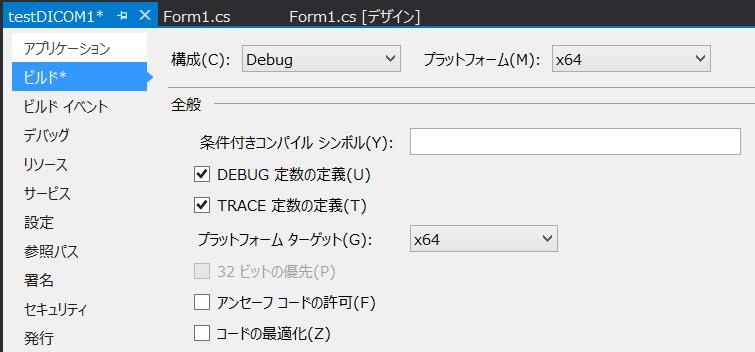 Visual Studio Setting
