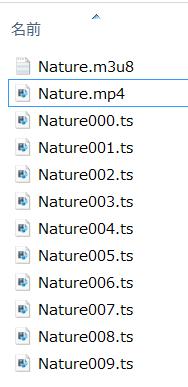 HLS Files