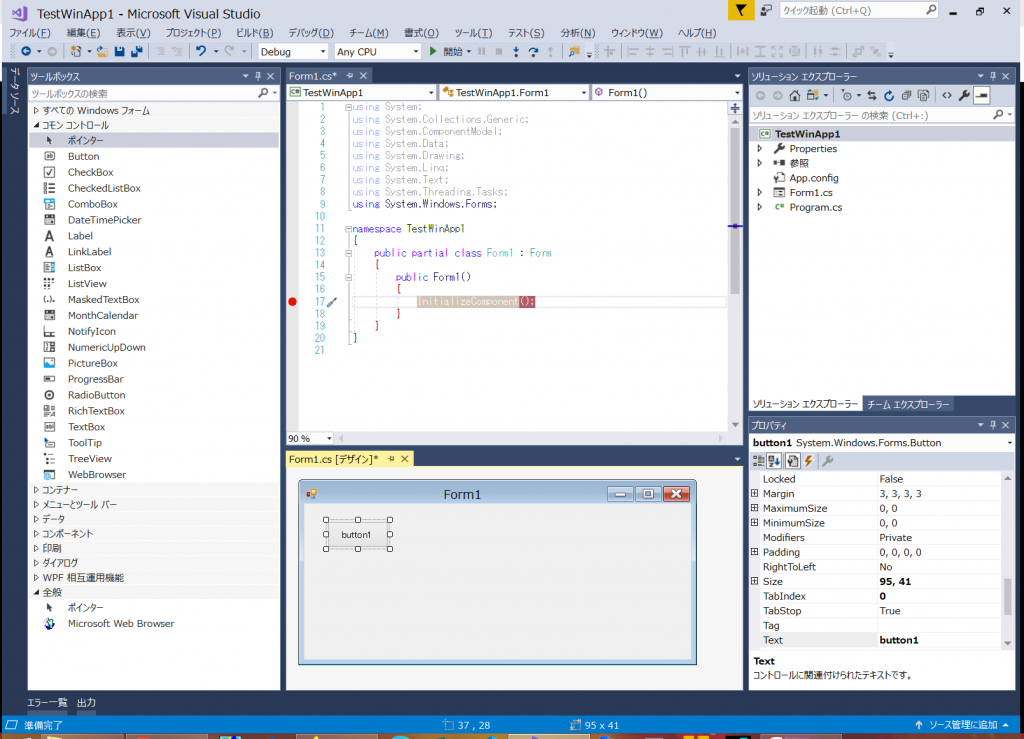 Visual Studio Community