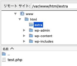 WordPress external php files