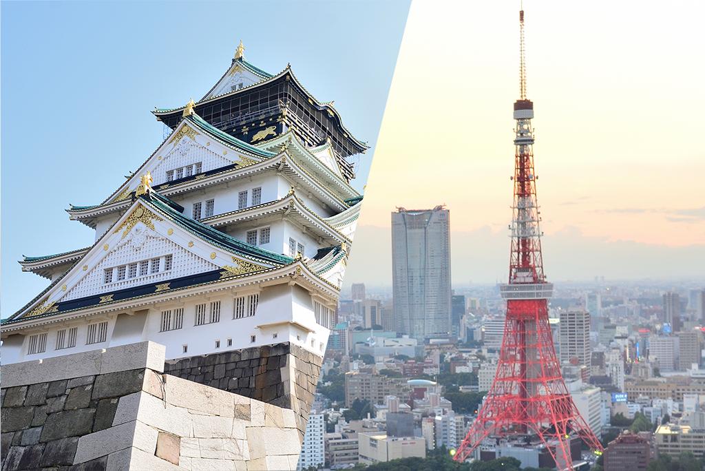 Tokyo and Osaka Transportation