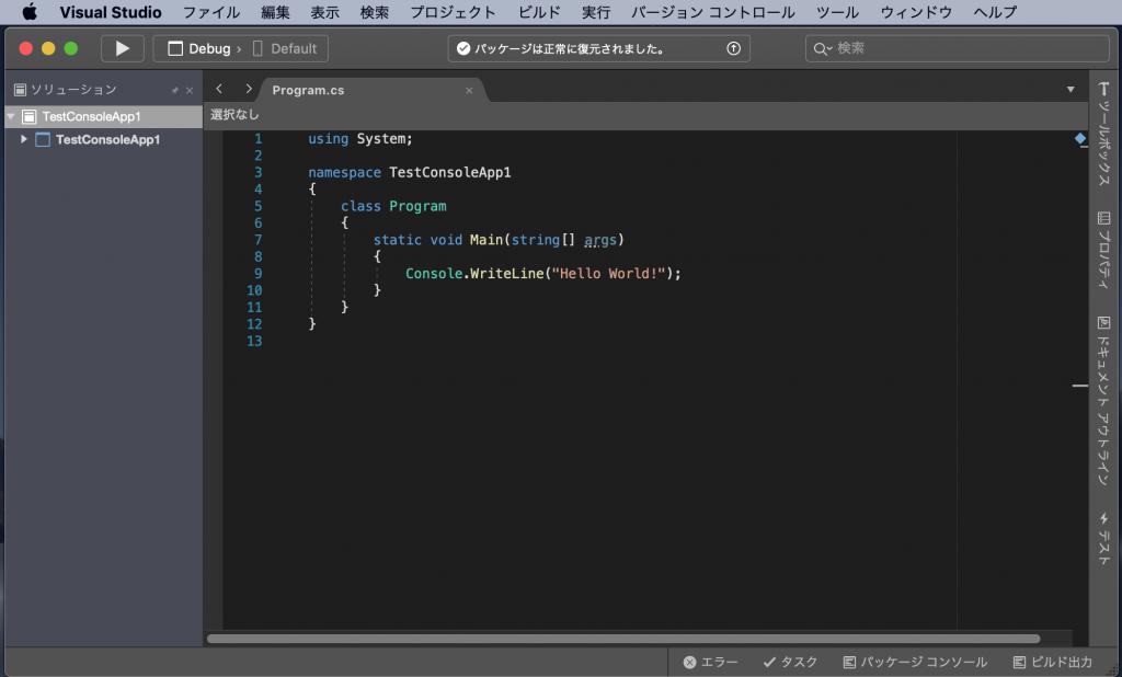Visual Studio Community for Mac