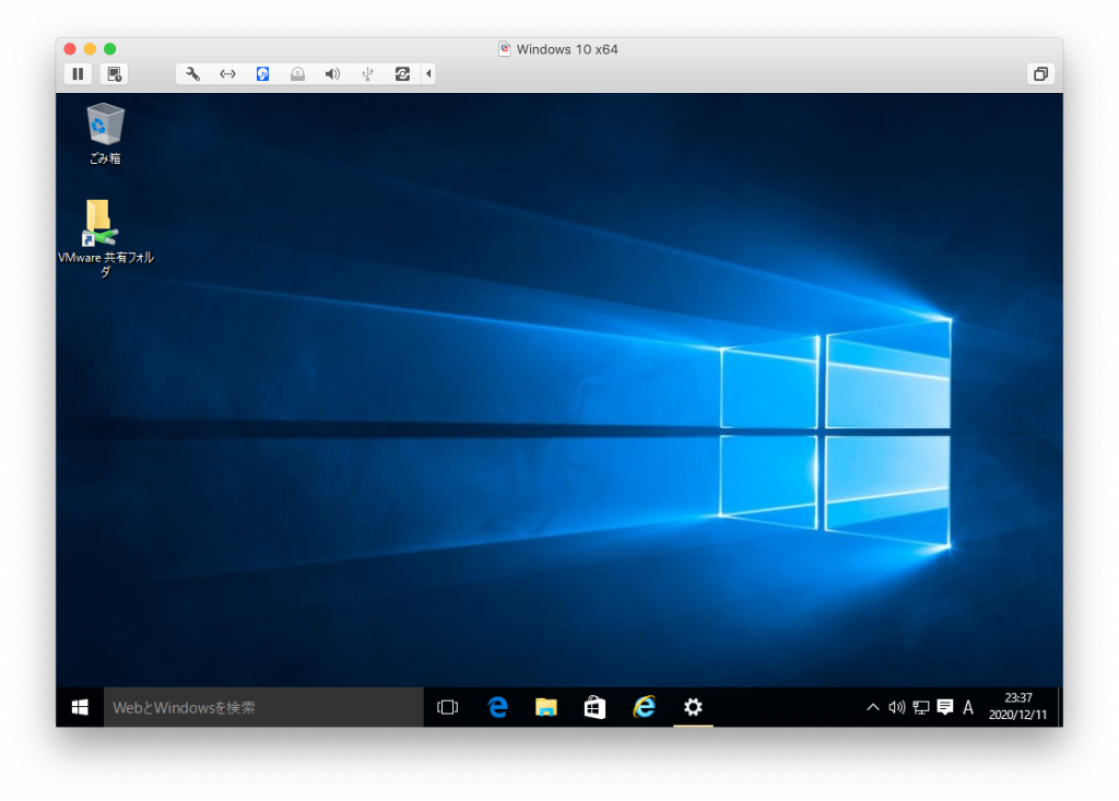 Windows 10 on VMware Fusion